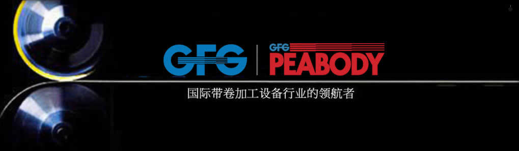 gfg-peabody-china