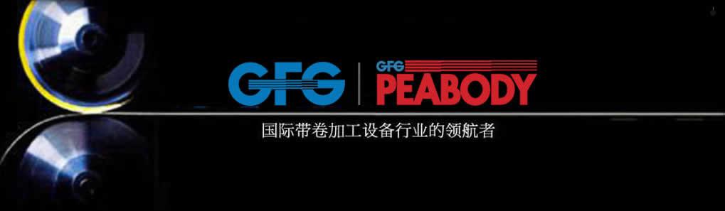 gfg-peabody-china